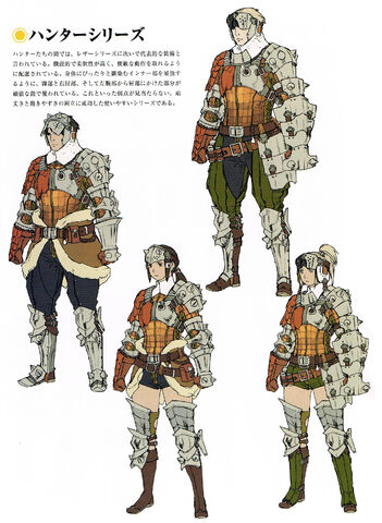 File:HunterArmor-HiResConcept.jpg
