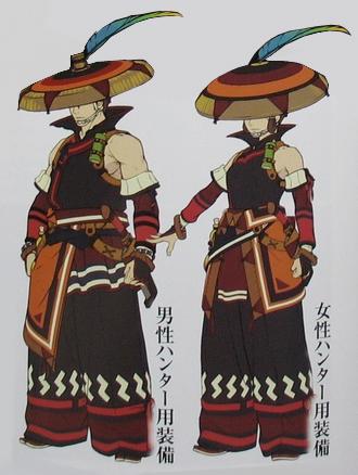 File:Yukumo-Armor.jpg