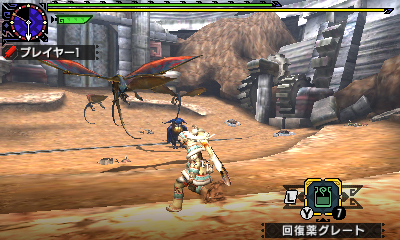 File:MHGen-Malfestio and Remobra Screenshot 001.jpg