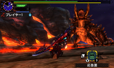 File:MHGen-Akantor Screenshot 001.jpg