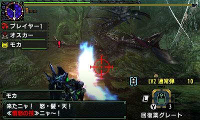 File:MHGen-Yian Garuga Screenshot 005.jpg