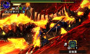 File:MHX-Agnaktor Screenshot 001.png