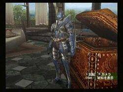 Ceanataur armor