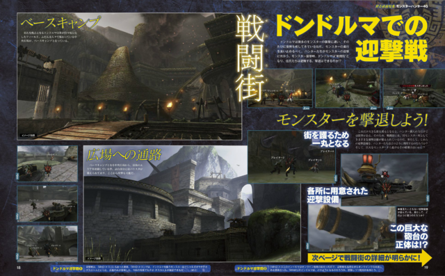 File:MH4G-Famitsu Scan 10-16-14 005.png