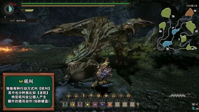File:MHO-Rathian Screenshot 015.jpg