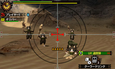 File:MH4U-Melynx Screenshot 004.jpg