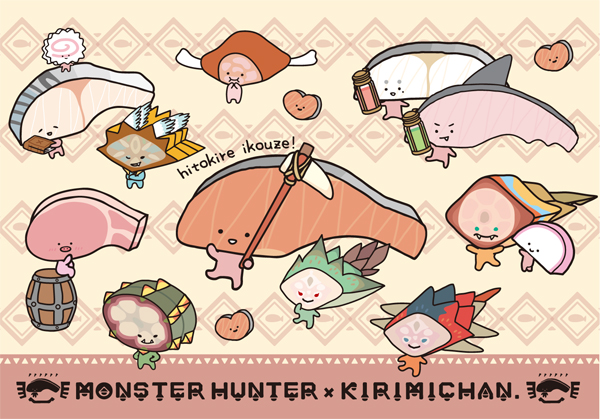 File:MHGen-MH x Kirimichan Guild Card 001.jpg