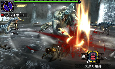 File:MHGen-Khezu and Giaprey Screenshot 002.jpg