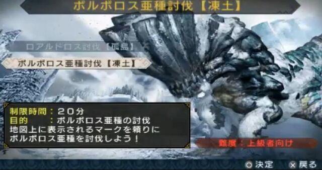 File:Screenshot 2.jpg