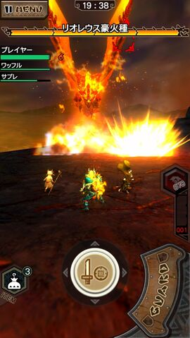 File:MHXR-Flame Rathalos Screenshot 005.jpg