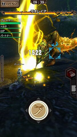 File:MHXR-Rathian Screenshot 003.jpg
