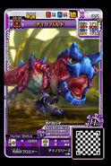 Glavenus Juvenile Card