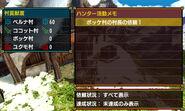 MHGen-Pokke Village Screenshot 012
