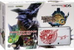 Box Art-MH3G Nintendo 3DS Bundle