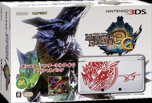 File:Box Art-MH3G Nintendo 3DS Bundle.png