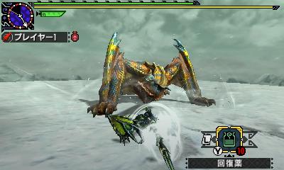 File:MHGen-Tigrex Screenshot 015.jpg