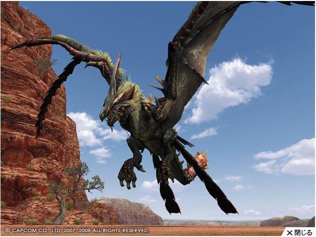 File:FrontierGen-Berukyurosu Screenshot 002.jpg