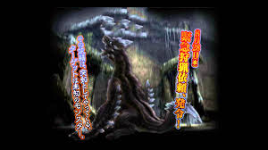 File:MHFG-Mi Ru Render 002.jpg