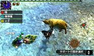 MHGen-Moofah Screenshot 004