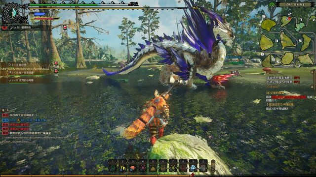 File:MHO-Doom Estrellian Screenshot 011.jpg