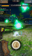 MHXR-Immortal Zinogre Screenshot 002