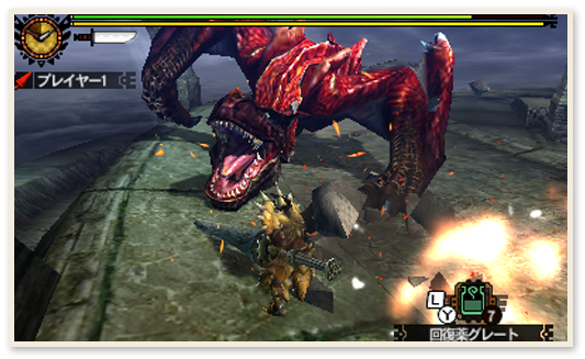 File:MH4U-Molten Tigrex Screenshot 001.png