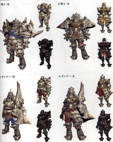 File:Gravios armor sets.jpg