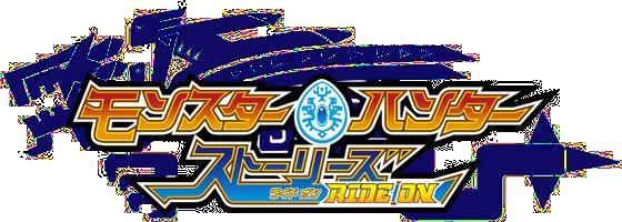 File:Logo-MHST-RO JP.png