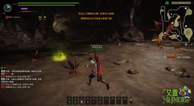 File:MHO-Vespoid Screenshot 002.jpg