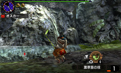 File:MHGen-Nyanta Screenshot 029.jpg