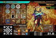 MHSP-Gameplay Screenshot 007