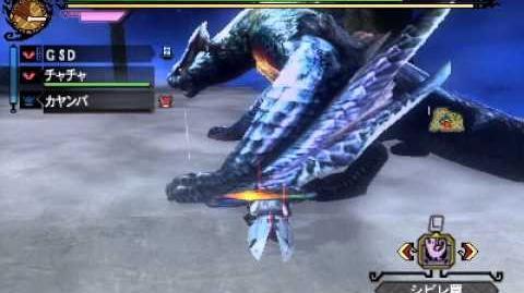 Monster Hunter 3 (Tri) G - Lucent Nargacuga Species