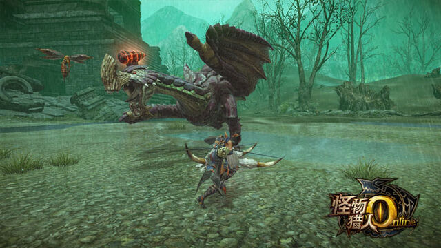 File:MHO-Purple Gypceros Screenshot 008.jpg
