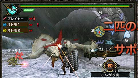 File:Barioth in tundra.jpg