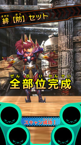 File:MHSP-Gameplay Screenshot 024.jpg