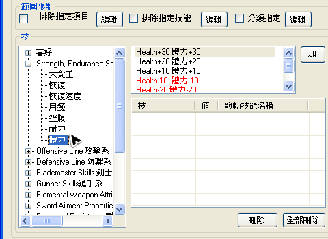 File:MHSX2 002.png