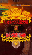 MHXR-Flame Rathalos Screenshot 008