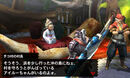 Monster-Hunter-4 2013 07-11-13 005