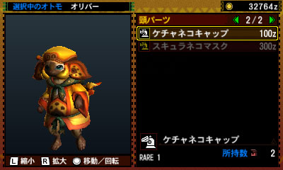 File:Monster-Hunter-4 2013 07-11-13 009.jpg