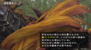 FrontierGen-Inagami Screenshot 007