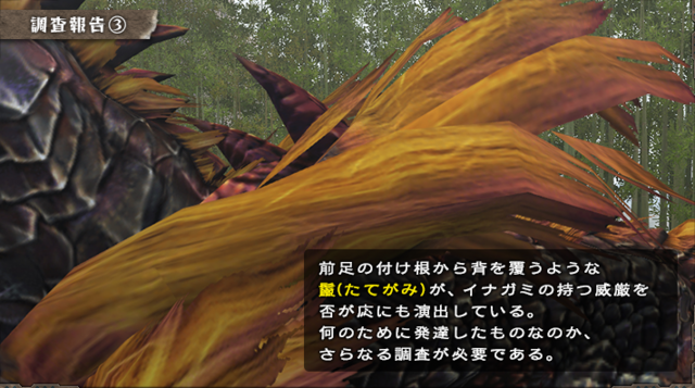 File:FrontierGen-Inagami Screenshot 007.png