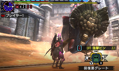 File:MHGen-Gammoth Screenshot 017.jpg