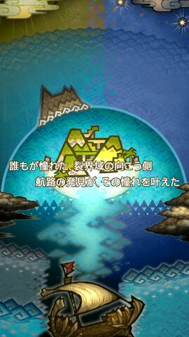 File:MHXR-Gameplay Screenshot 005.jpg