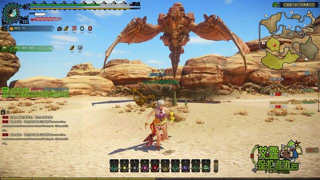 File:MHO-Sandstone Basarios Screenshot 011.jpg