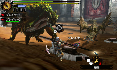 File:MH4U-Berserk Tetsucabra and Rathian Screenshot 001.jpg