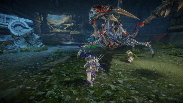 File:MHO-Swordmaster Shogun Ceanataur Screenshot 001.png