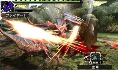 File:MHGen-Yian Kut-Ku Screenshot 006.jpg