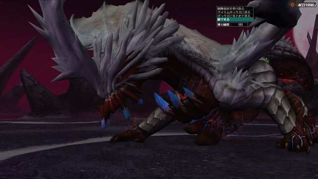 File:FrontierGen-Disufiroa Screenshot 026.jpg