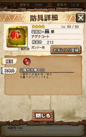 File:MHXR-Gameplay Screenshot 071.jpg
