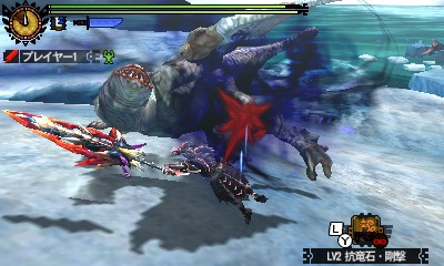 File:MH4U-Khezu Screenshot 002.jpg